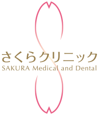 SAKURA Medical and Dental Clinic